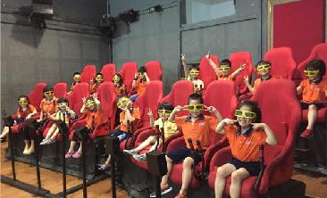 Phòng chiếu phim 5D